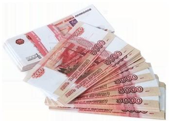 Как определить подлинность 5000 купюры.Новости в России.Последние ...